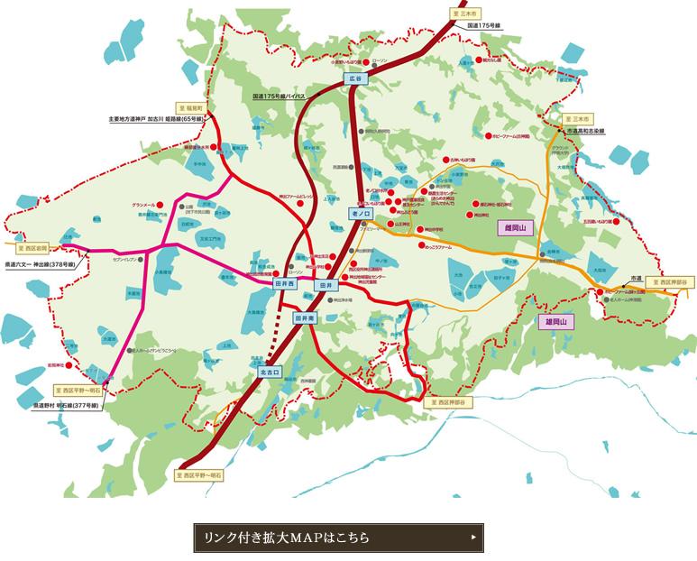 神戸市西区神出町/地図で探す神出